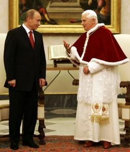 В.В. Путин и Бенедикт XVI