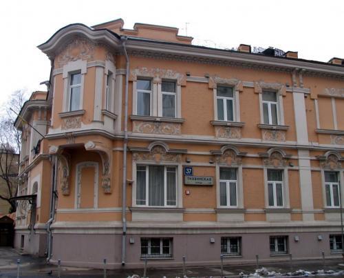 Здание Апостольской нунциатуры в Вадковском переулке